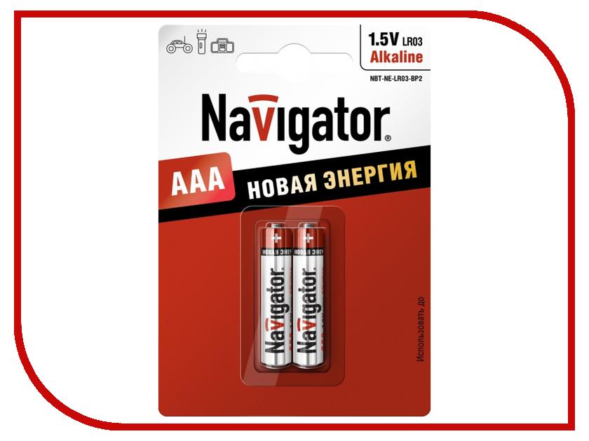 Батарейка AAA - Navigator Alkaline 94 750 LR03-2BL (2 штуки)<br>