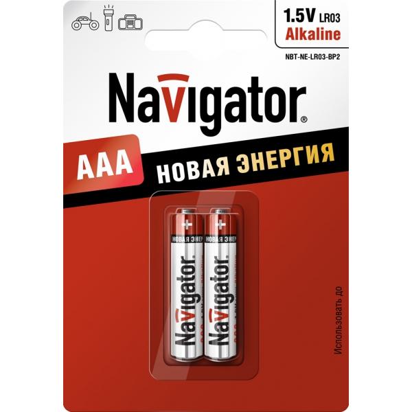 Батарейка AAA - Navigator Alkaline LR03-2BL (2 штуки) 94 750