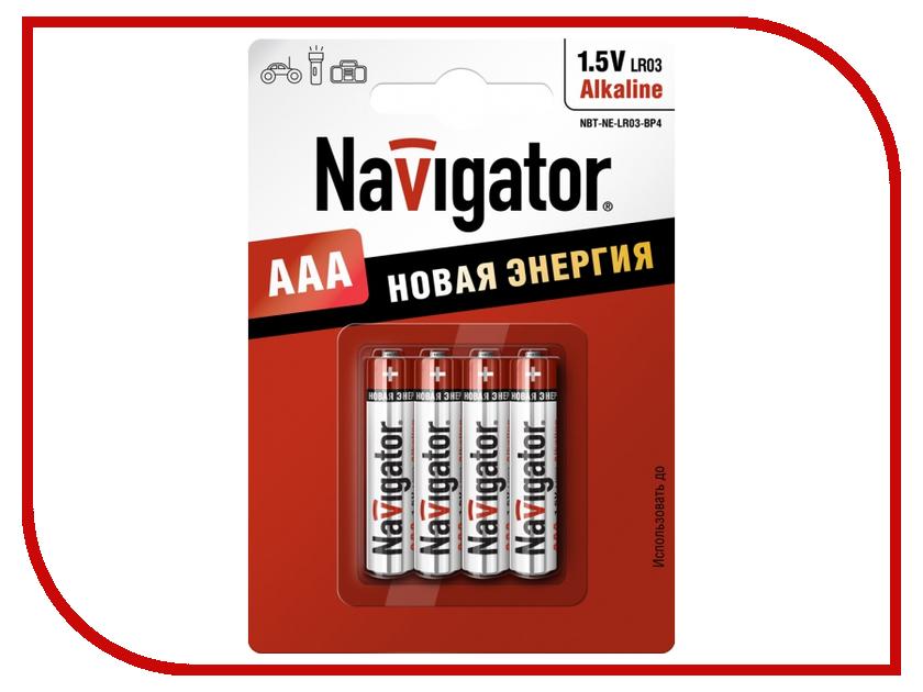 Батарейка AAA - Navigator Alkaline 94 751 LR03-4BL (4 штуки) батарейка d navigator alkaline 94 755 lr20 2bl 2 штуки