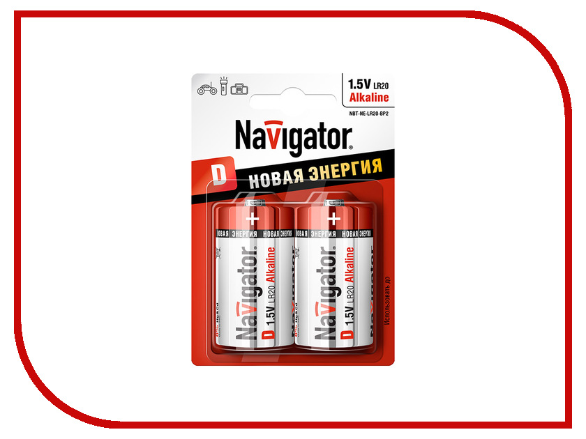 Батарейка D - Navigator Alkaline 94 755 LR20-2BL (2 штуки)<br>