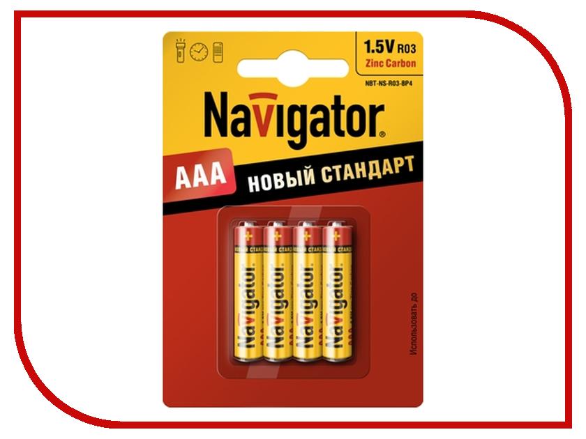 Батарейка AAA - Navigator Heavy Duty 94 767 R03-4BL (4 штуки)