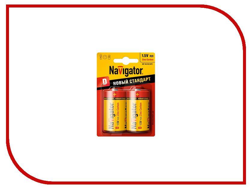 Батарейка D - Navigator Heavy Duty 94 769 R20-2BL (2 штуки)