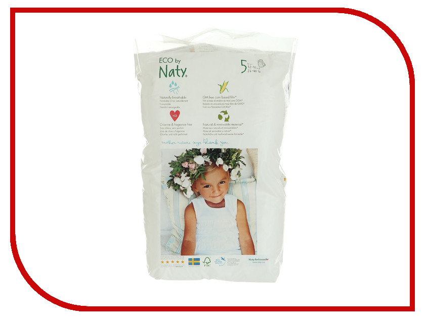Подгузники Naty трусики 5 (12-18 кг) 32 шт<br>