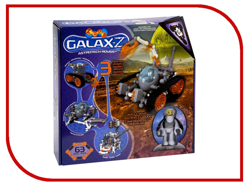 Игрушка Конструктор ZOOB GALAX-Z ASTROTECH ROVER 16020<br>