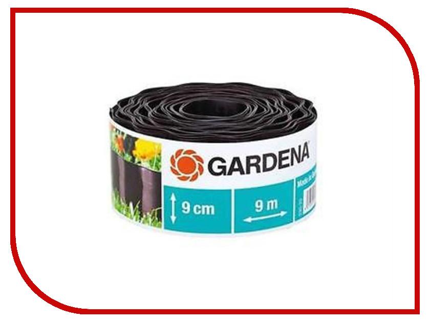 Бордюр GARDENA 00530-20.000.00 Black