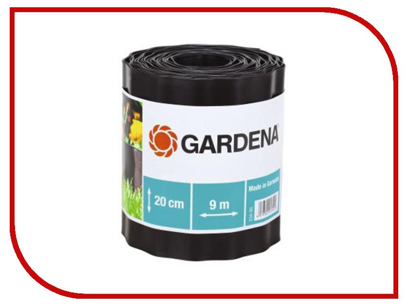 Бордюр GARDENA 00534-20.000.00 Black