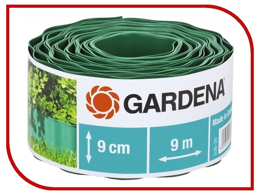 Бордюр GARDENA 00536-20.000.00 Green