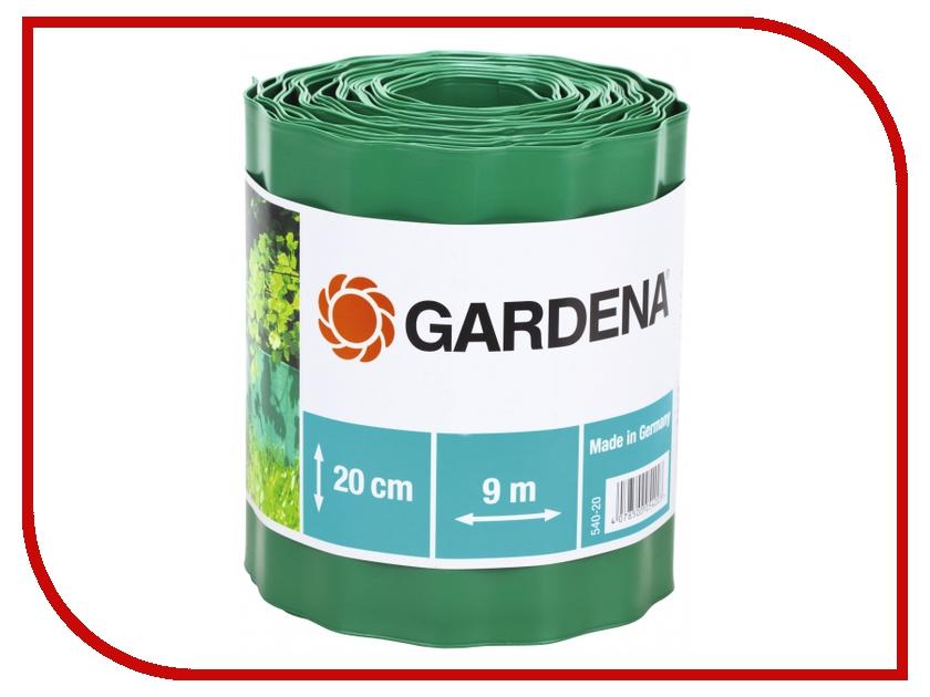 Бордюр GARDENA 00540-20.000.00 Green