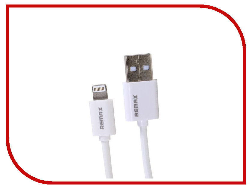 Аксессуар Remax Lightning Fast Charging Cable
