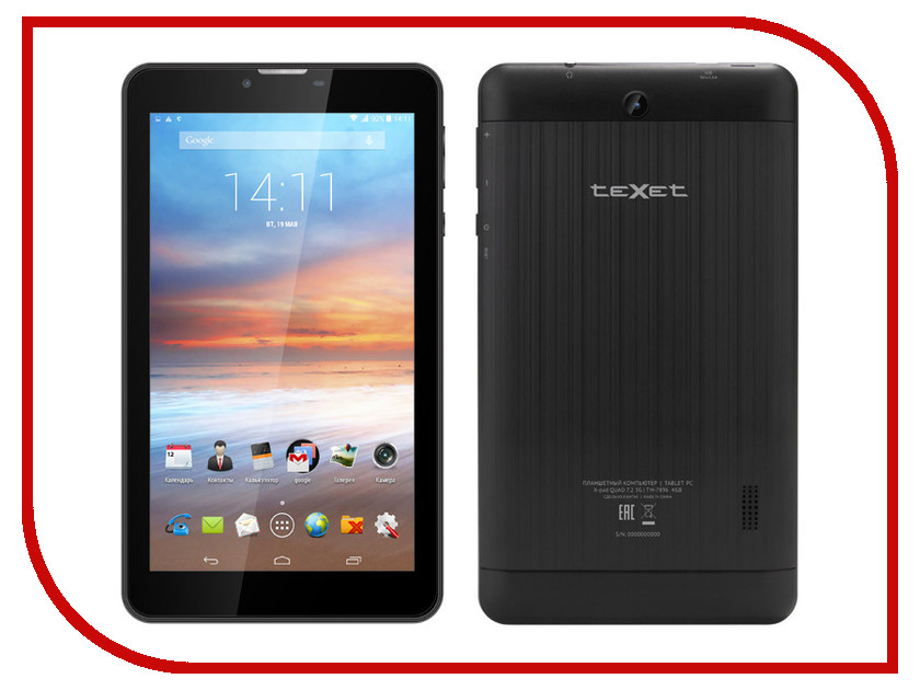 Планшет teXet TM-7896 3G 8Gb Titanium SC5735 Cortex A7 1.2 GHz/1024Mb/8Gb/Wi-Fi/3G/Bluetooth/Cam/7/1024x600/Android 4.4
