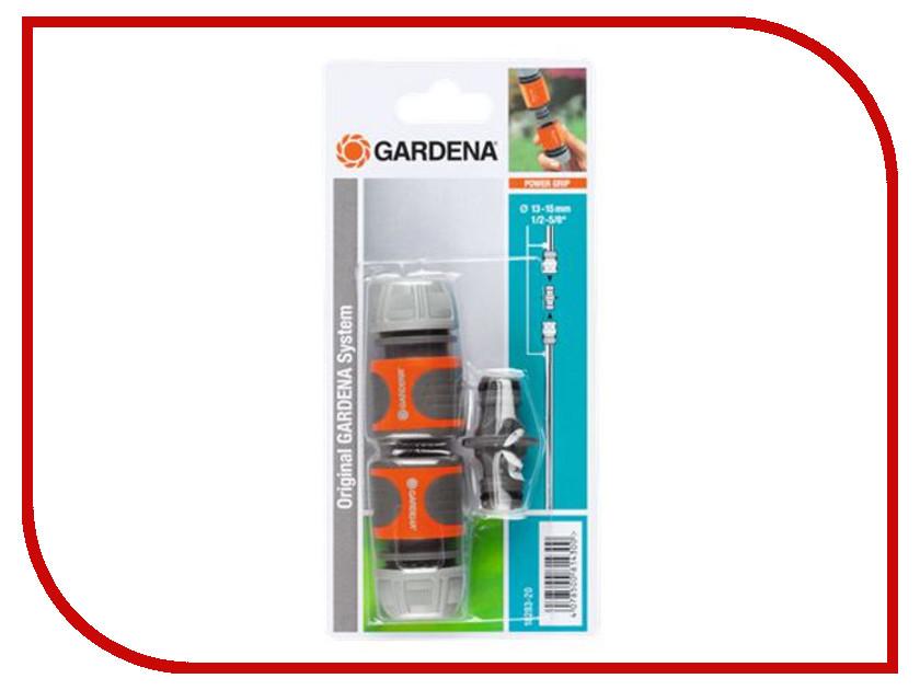 Аксессуар GARDENA 18283-20.000.00<br>