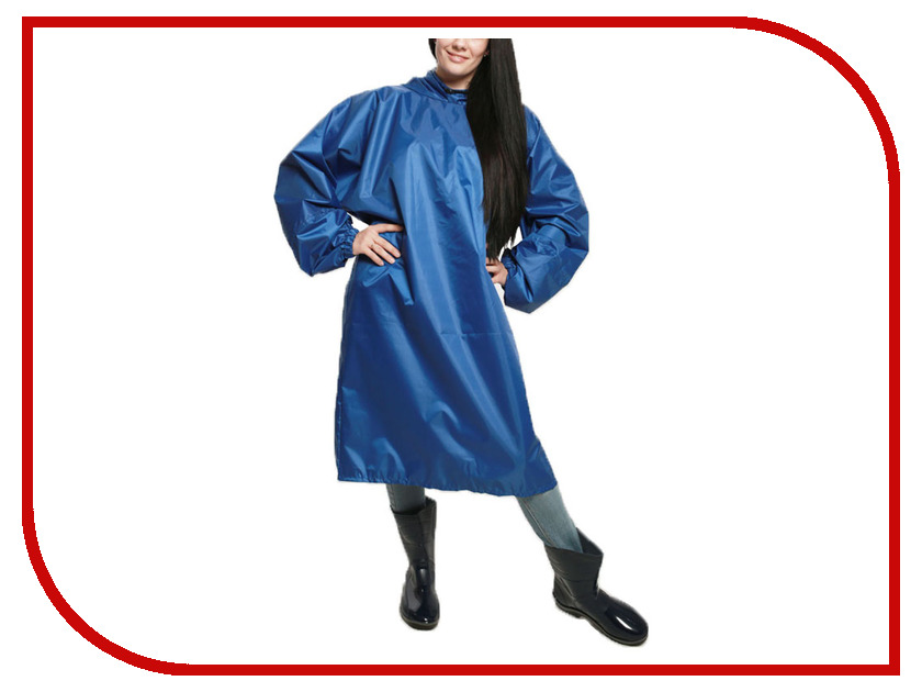 Влагозащитная одежда Русский дождевик Артик 52-62 Blue плащ ВВЗ<br>