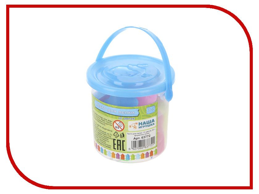 Набор для лепки Color Puppy 63772
