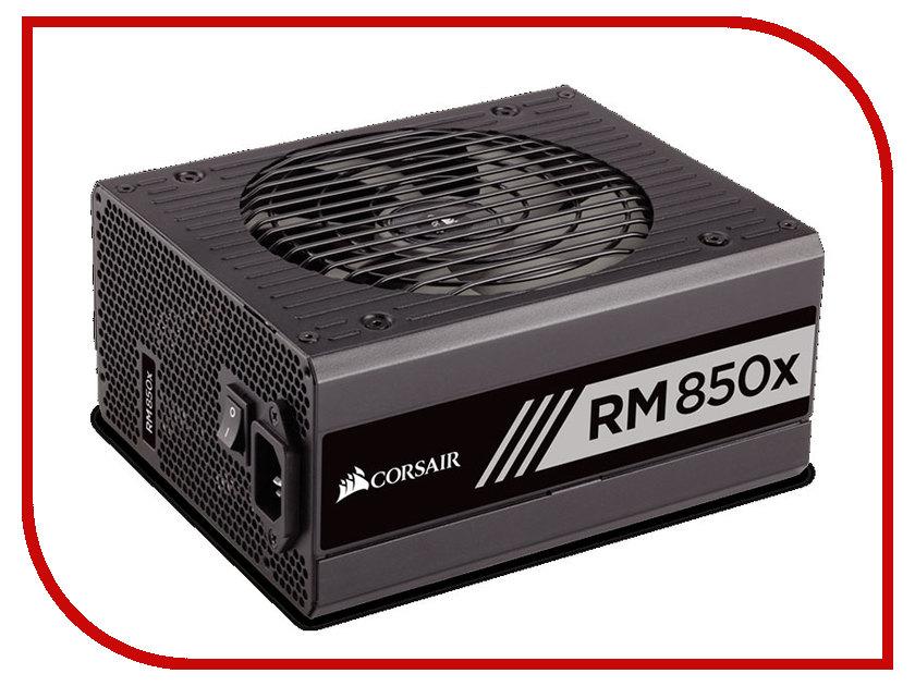 Блок питания Corsair RM850X CP-9020093-EU