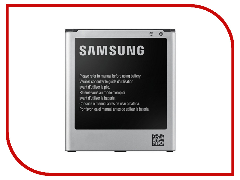 Аккумулятор для Samsung Grand Prime 2600 mAh EB-BG530CBEGRU аккумулятор samsung power bank 5100 mah grey sam eb pg950csrgru