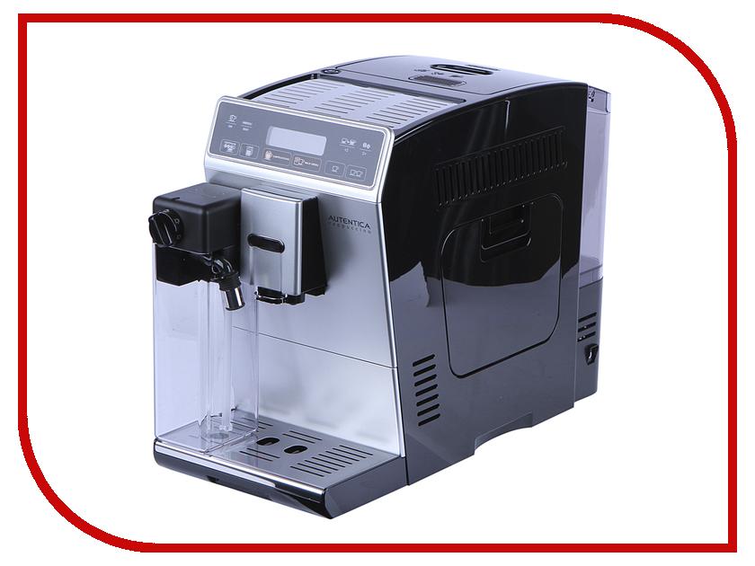 Кофемашина DeLonghi Autentica ETAM 29.660.SB
