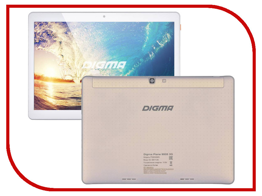 Планшет Digma Plane 9505 3G White (MediaTek MT8321 1.2 GHz/1024Mb/8Gb/3G/Wi-Fi/Bluetooth/Cam/9.6/1280x800/Android) 360922 планшет digma plane 7012m 3g red ps7082mg