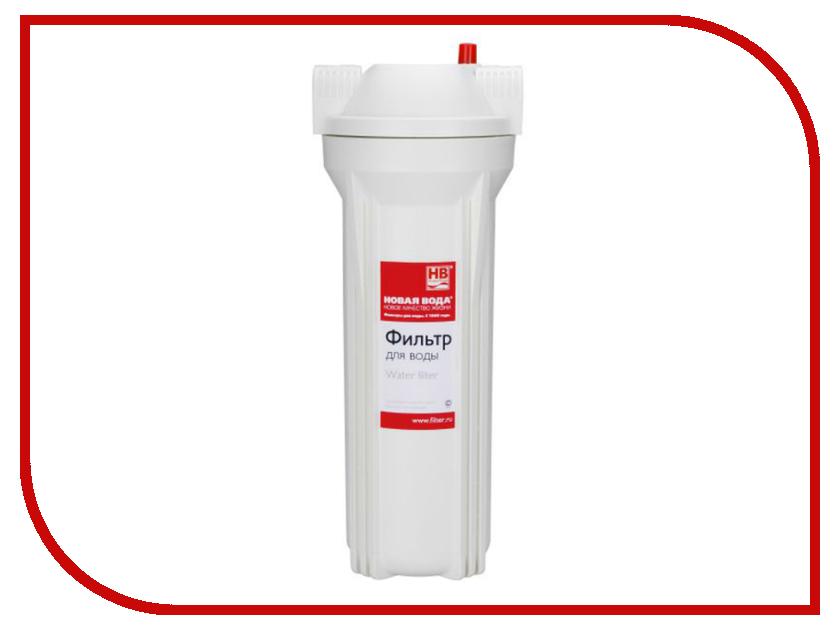 Фильтр для воды Новая Вода B110 / BU110 фильтр для воды новая вода b110 bu110