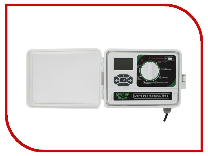 Контроллер полива Green Helper GA-350-11 ga 010 green helper отзывы