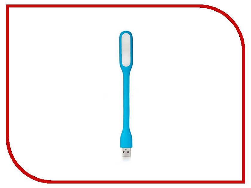 Светильник Xiaomi Mi LED Portable Light Blue