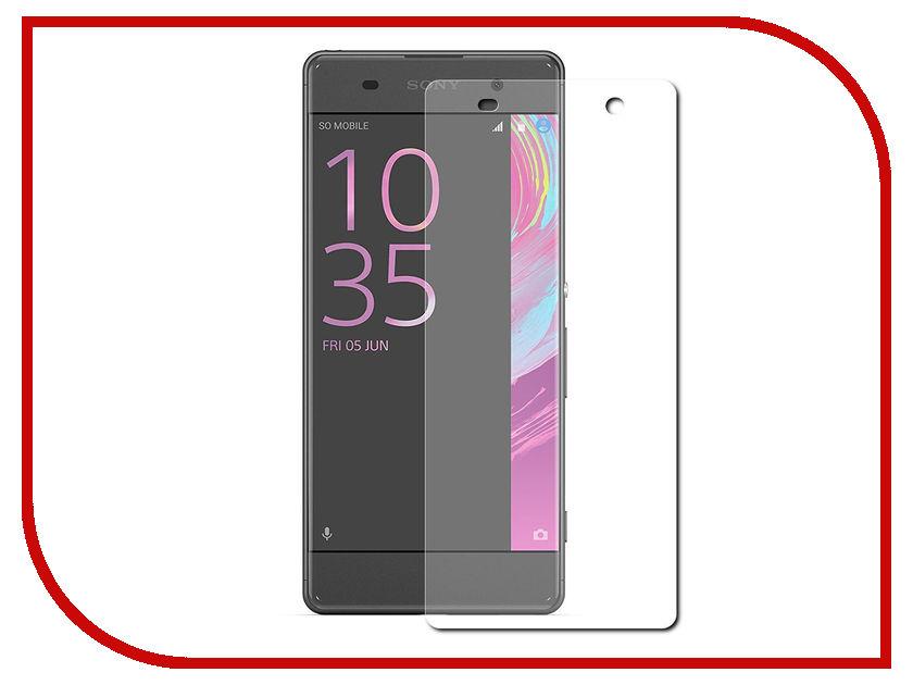 Аксессуар Защитное стекло Sony Xperia XA Zibelino 0.33mm 2.5D ZTG-SON-XA<br>