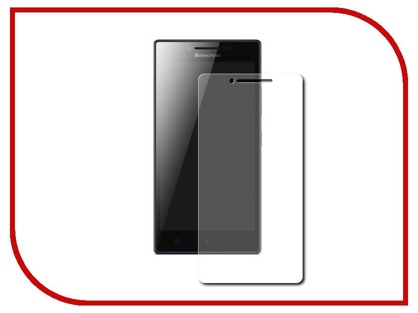 Аксессуар Защитное стекло Lenovo P70 Zibelino 0.33mm 2.5D ZTG-LEN-P70<br>