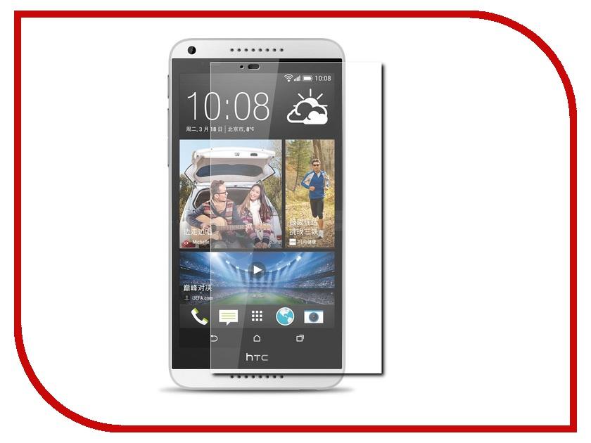 ��������� �������� ������ HTC Desire 816/820 UNIVESAL Zibelino 0.33mm 2.5D