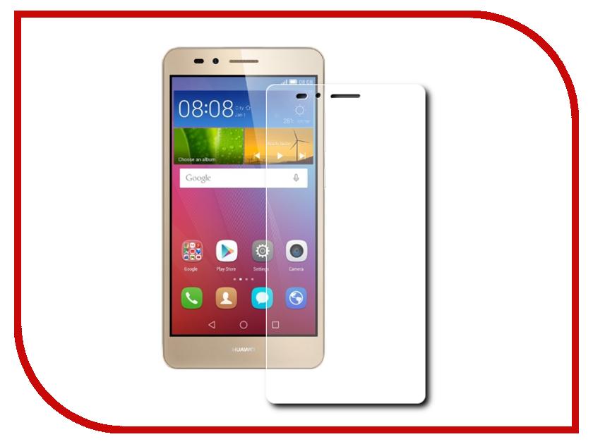 Аксессуар Защитное стекло Huawei GR5 Zibelino 0.33mm 2.5D<br>