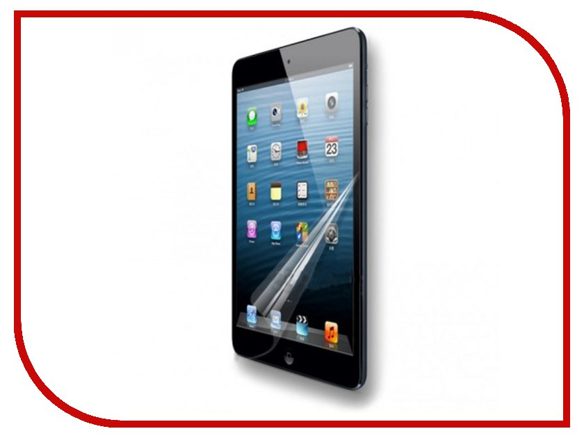 ��������� �������� ������ Zibelino ��� iPad Mini 4 0.33mm 2.5D