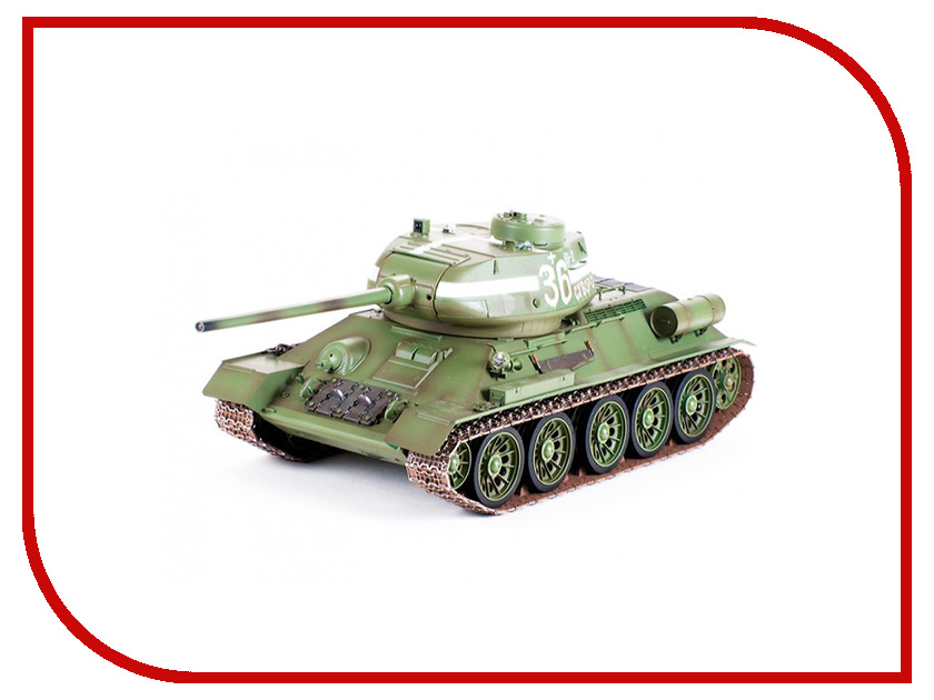 все цены на Игрушка Pilotage Т-34/85 Green RC18173 онлайн