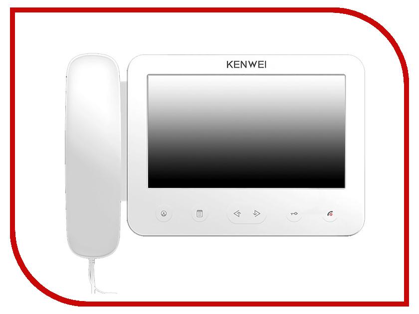 Видеодомофон Kenwei KW-E705FC White