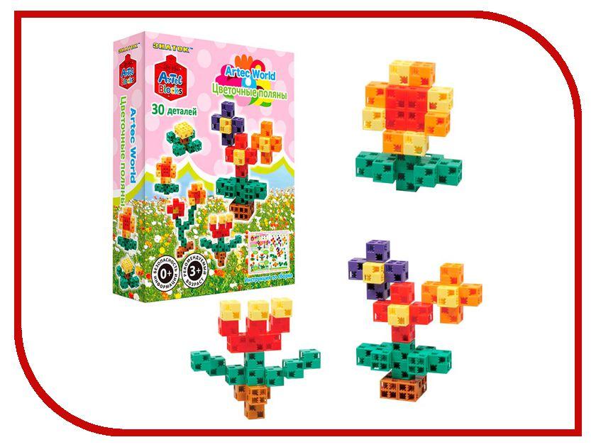 Игрушка Artec World Цветочные поляны 15-2341-ART<br>