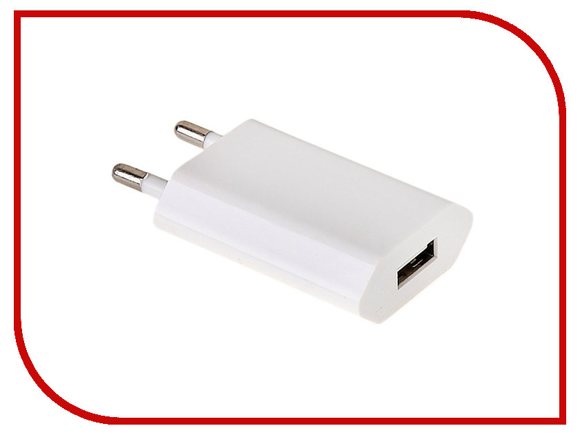 Зарядное устройство Activ Medium 4G 1000mA White 47060
