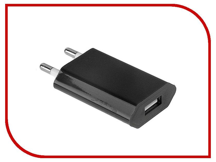 Зарядное устройство Activ Medium 4G 1000mA Black 47088