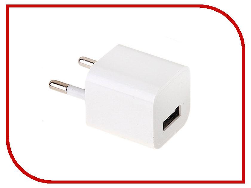 Зарядное устройство Activ Medium 3G 500mA White 47057 зарядное устройство activ usb 1000 ma black 15682