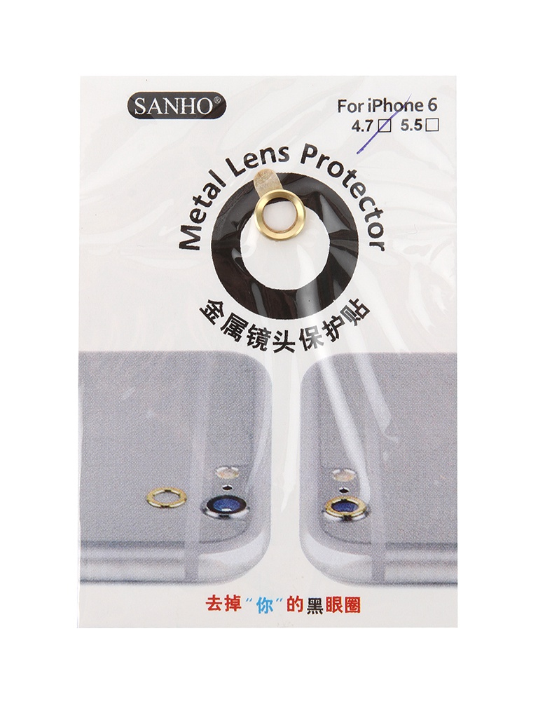 Аксессуар Защита камеры Apres Metal Ring Lens Protector для iPhone 6 / 6S Gold