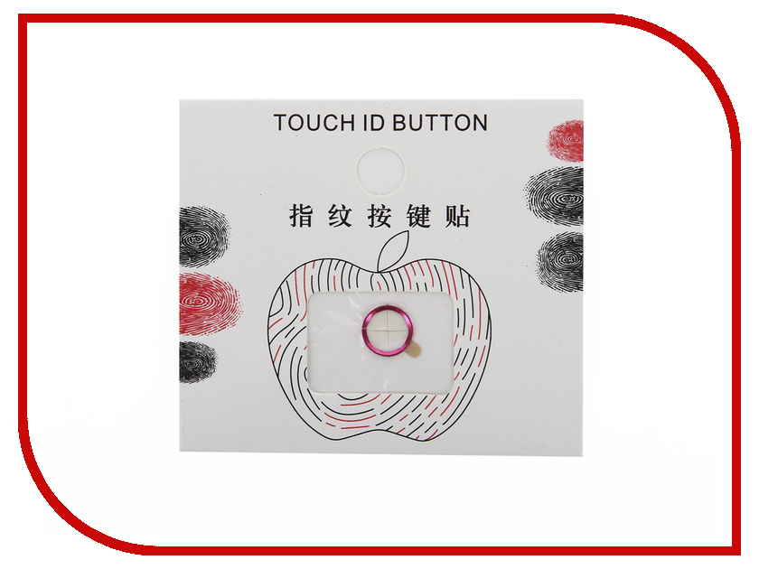 Аксессуар Защита кнопки Apres Metal Ring Home Key Protector для iPhone 6 / 6S / 6S Plus Pink<br>