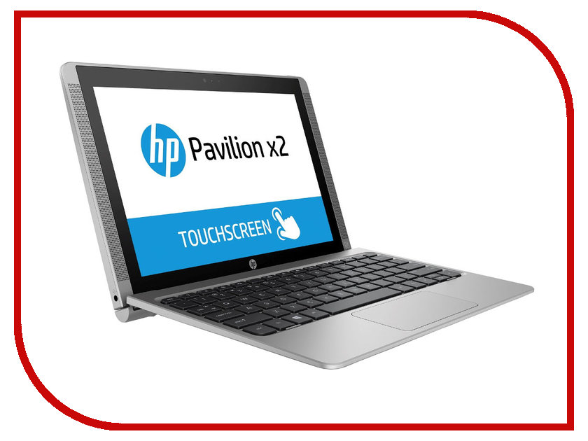 Планшет HP Pavilion x2 10-n105ur V0Y94EA (Intel Atom x5-Z8300 1.44 GHz/2048Mb/32Gb SSD/No ODD/Intel HD Graphics/Wi-Fi/Cam/10.1/1280x800/Windows 10)<br>