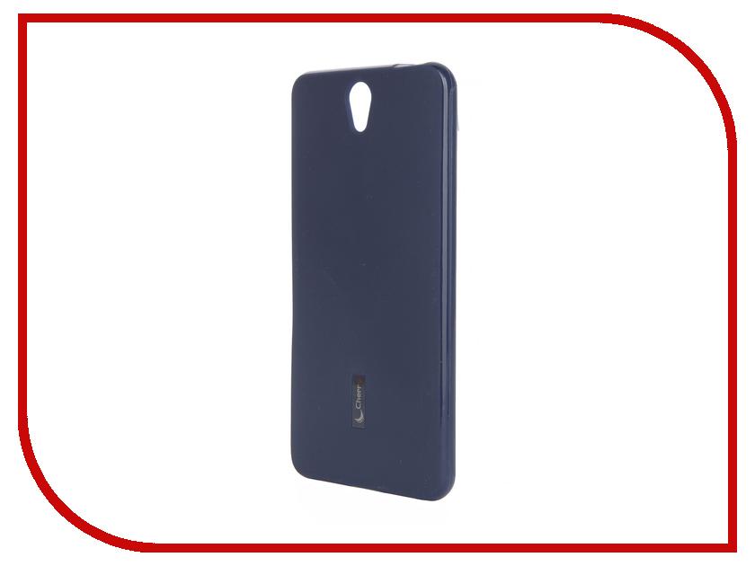 Аксессуар Чехол-накладка Lenovo Vibe S1 Cherry Dark Blue 9278<br>