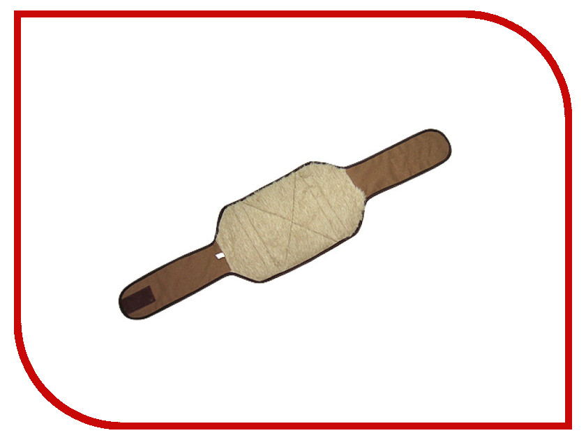 Ортопедическое изделие Smart Textile Пояс корсетный из верблюжьей шерсти Р574