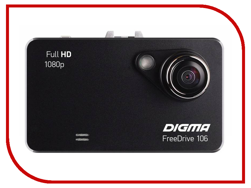 Видеорегистратор Digma FreeDrive 106 видеорегистратор digma freedrive ojo black