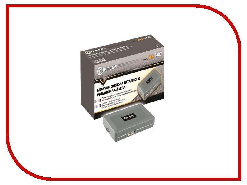 Иммобилайзер Carmega BIS-140 - модуль обхода иммобилайзера<br>