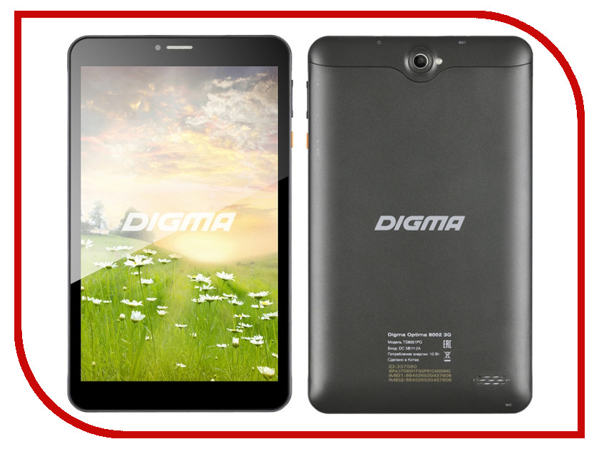 Планшет Digma Optima 8002 3G TS8001PG (Spreadtrum SC7731 1.5 GHz/1024Mb/8Gb/Wi-Fi/3G/Bluetooth/GPS/Cam/8.0/1280x800/Android) планшет digma plane 9507m 3g black ps9079mg mt8321 1 2 ghz 1024mb 8gb 3g wi fi bluetooth cam 9 6 1280x800 android 390148