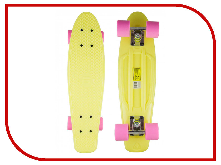 Скейт Atemi APB-17.04