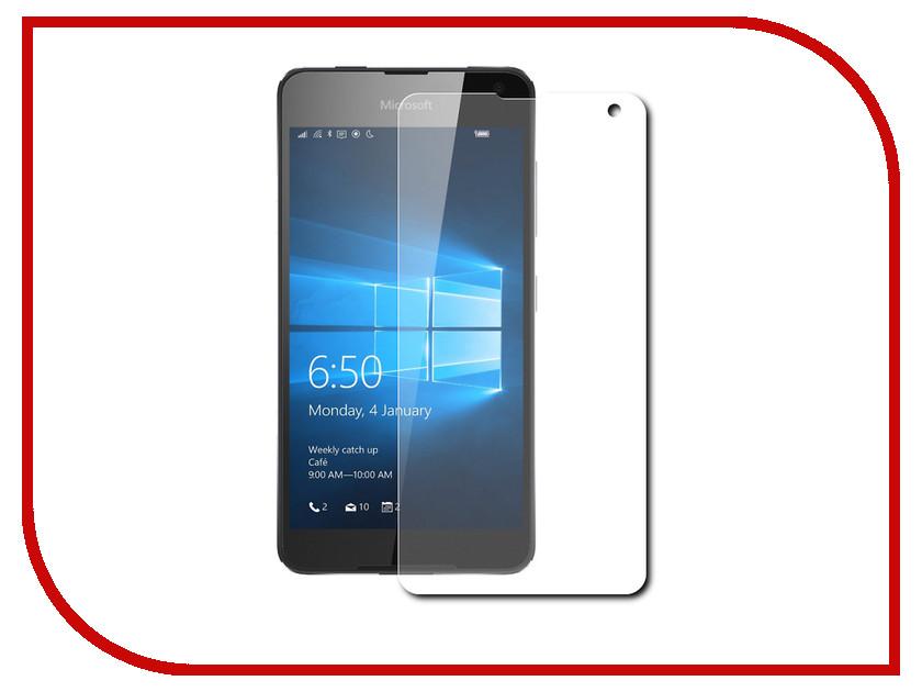 Аксессуар Защитное стекло Microsoft Lumia 650/650 dual sim Aksberry