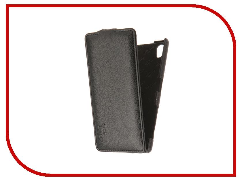 Аксессуар Чехол Sony Xperia Z5/Z5 Dual Aksberry Black<br>