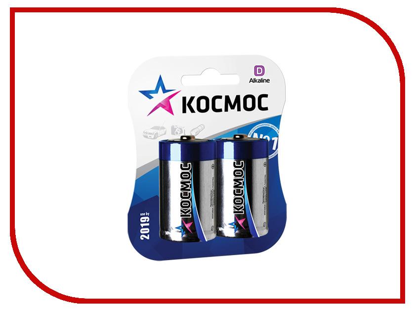 Батарейка D - Космос Alkaline LR20-2BL KOCLR20MAX2BL (2 штуки)<br>