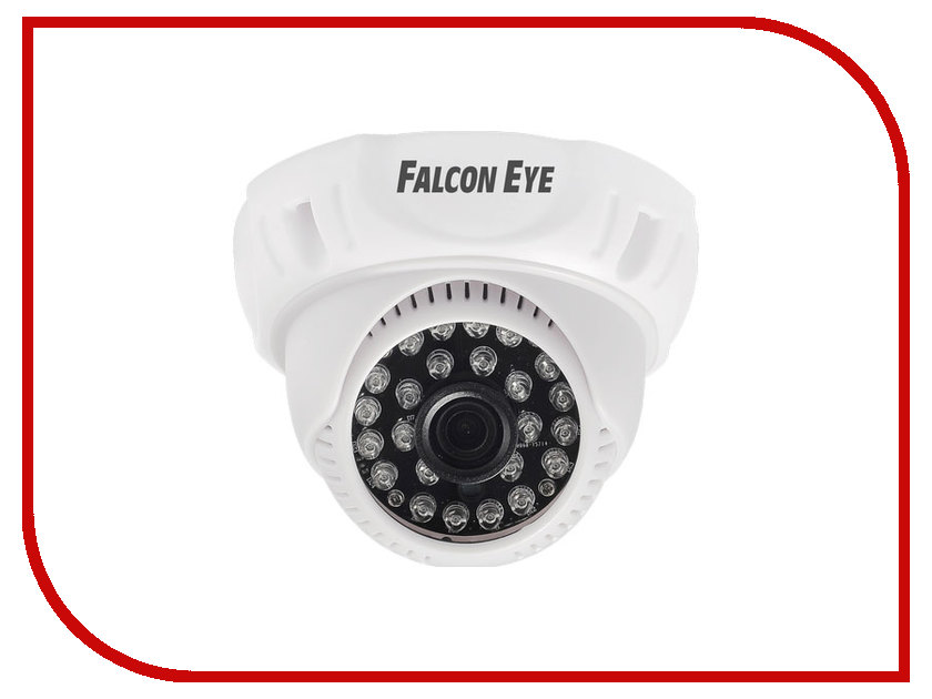 AHD камера Falcon Eye FE-D720MHD/20M