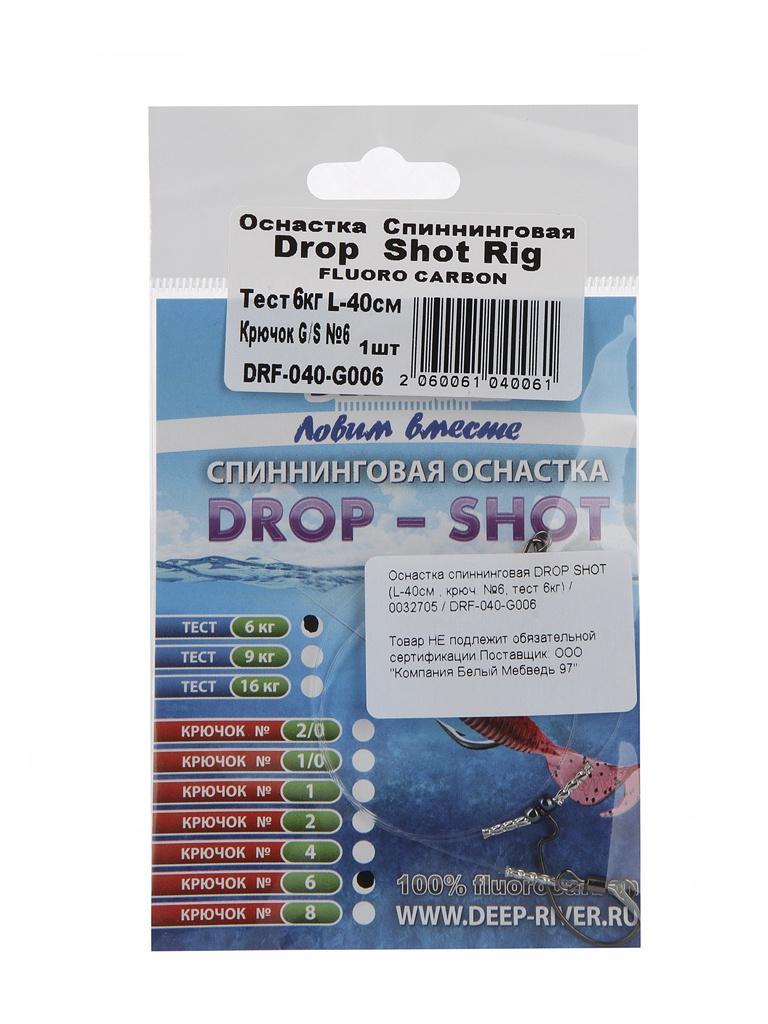 Поводок Deepriver DROP SHOT DRF-040-G006