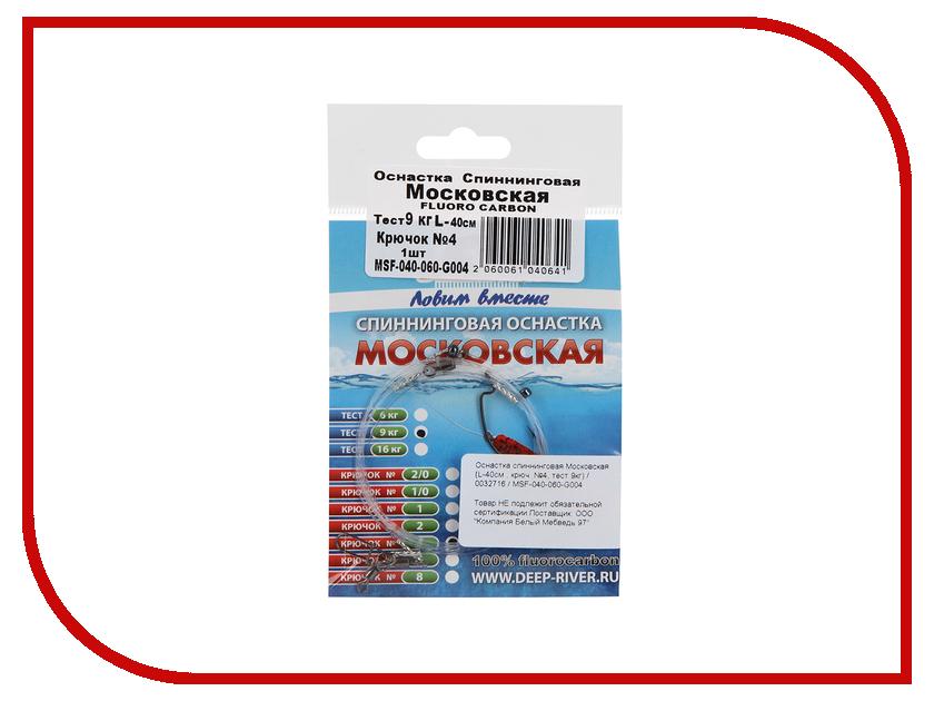 Поводок Deepriver MSF-040-060-G004 напольный вентилятор mystery msf 2421